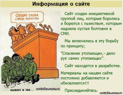 """""""Алкоголь и Здоровье 2014"""" всемирный доклад ВОЗ - Новости -"""
